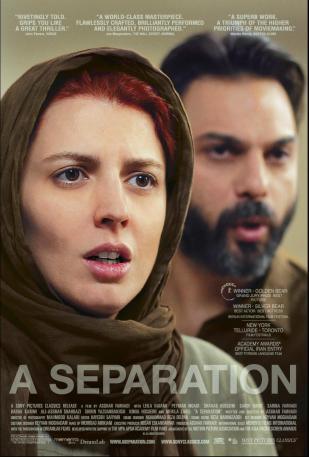 « A separation ». Iran. 2011. Drame d'Asghar Farhadi avec Leila Hatami, Peyman Maadi et Shahab Hosseini. (114 minutes)