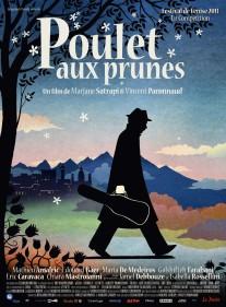 « Poulet aux prunes ». France. 2011. Comédie dramatique de Vincent Paronnaud et Marjane Satrapi avec Mathieu Almaric, Édouard Baer et Maria de Medeiros. (91 minutes)