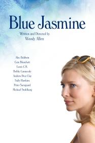 « Blue Jasmine ». États-Unis. 2013. Drame de Woody Allen avec Cate Blanchett, Alec Baldwin et Peter Sarsgaard. (98 minutes)
