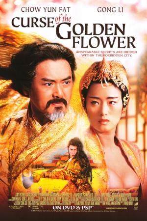 La malédiction des fleurs dorées. Chine, Hong-Kong, 2007. Film de Zhang Yimou avec Jay Chou, Yun-Fat Chow et Li Gong (114 minutes).