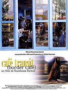 Café transit. Iran, France, 2005. Drame de Kambuzia Partovi avec Vanchos Constantin, Svieta Mikalishina et Nikos Papadopoulos (105 minutes).