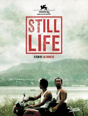 Still life. Chine, Hong-Kong, 2006. Chronique de Zhang Ke Jia avec Sanming Han, Zhao Tao et Huang Yong (113 minutes).
