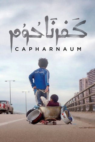 Capharnaüm (VOSTFR). Liban, 2019. Drame de Nadine Labaki avec Zain Al Rafeea, Yordanos Shiferaw et Boluwatife Treasure Bankole (123 minutes).