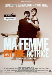 Ma femme est une actrice. France, 2001. Comédie dramatique d'Yvan Attal avec Charlotte Gainsbourg, Yvan Attal et Terence Stamp (95 minutes).
