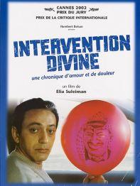 Intervention divine. Palestine, 2002. Comédie d'Elia Suleiman avec Elia Suleiman, Manal Khader et George Ibrahim (92 minutes).